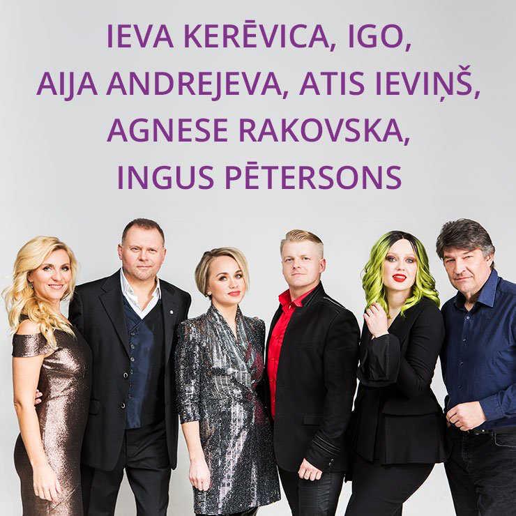VIENĀ ELPĀ...Aija Andrejeva, Agnese Rakovska, Ieva Kerēvica, Igo, Atis Ieviņš, Ingus Pētersons & Vidzemes kamerorķestris
