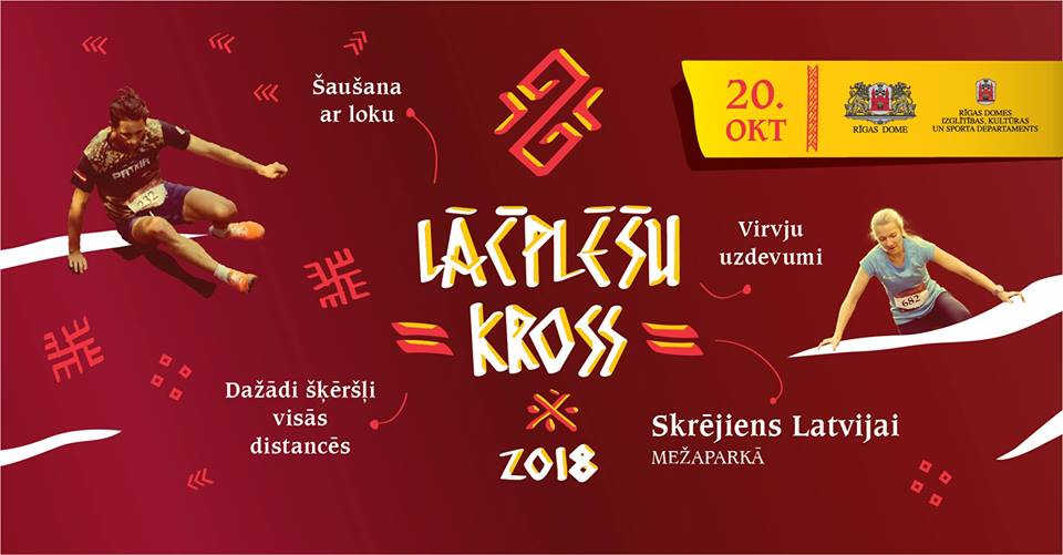 Lāčplēšu kross 2018 - taku un šķēršļu skrējiens Latvijai!